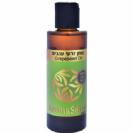 """שמן זרעי ענבים (100 מ""""ל) - Aroma Sense"""