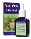"""פלו-קל לשפעת (30 מ""""ל) - הומאוטריט"""