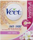 """שעווה חמה למיקרוגל בניחוח יסמין (250 מ""""ל) - Veet"""