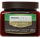 """ארגני קר מסכת שיער קוקוס (500 מ""""ל) - Argani Care"""