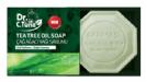 סבון מוצק עץ התה (100 גר') - Farmasi