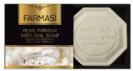 סבון מוצק אבקת פנינים (100 גר') - Farmasi