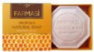 סבון מוצק פרופוליס (100 גר') - Farmasi