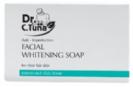 סבון מוצק מבהיר (100 גר') - Farmasi