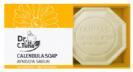 סבון מוצק קלנדולה (100 גר') - Farmasi