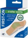 פלסטר אלוורה להרגעת העור (25 יחידות)