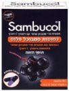 כמוסות סמבוכל פלוס לבליעה (30 יחידות) - Sambucol