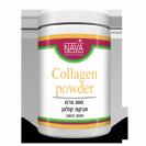 אבקת קולגן (300 גר') - NAVA