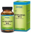 מגנזיום ציטראט + ויטמין SUPHERB - B6