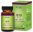 אריזת חיסכון ביו-25 (60 כמוסות) - SUPHERB
