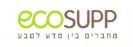 אקוסאפ – EcoSupp