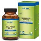 אומגה DHA תשעה חודשים (60 כמוסות רכות) - סופהרב