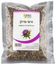 זרעי גדילן (200 גרם) - בטר פלקס