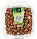 אגוז לוז טבעי בקופסא (250 גרם) - שקדיה