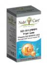 "ויטמין K2 טבעי וויטמין D1000 יחב""ל (60 כמוסות) - נוטריקר"