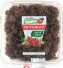 חמוציות ברכז פרי (250 גרם) - שקדיה