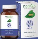 HBP לטיפול בהליקובקטר פילורי (60 כמוסות צמחיות) - נייצרס פרו