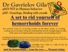 Stone kit for hemorrhoid treatment!