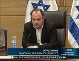 """ח""""כ אלכס מילר יו""""ר הוועדה"""