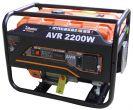 גנרטור 2200W עם מייצב מתח AVR מבית HUNTER