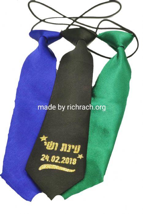 עניבה מודפסת לילד- הדפסה על עניבה לילד