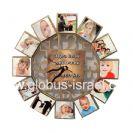 שעון-12 תמונות והקדשה
