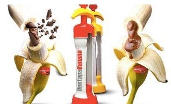 בננה ממולאת בשוקולד וקרמל
