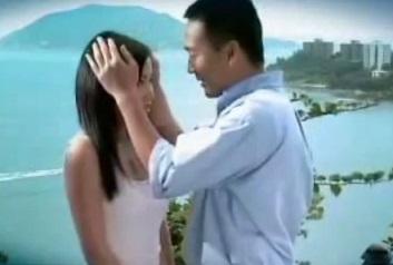 פרסומת סינית מצחיקה ומפתיעה
