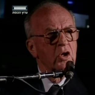 יצחק רבין בנאום האחרון