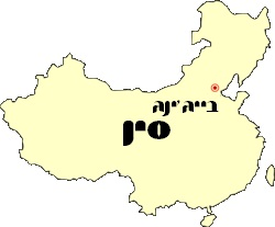 מפת סין