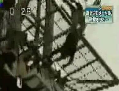 תאונה במתקן שעשועים ביפן