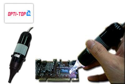 בורוסקופ USB