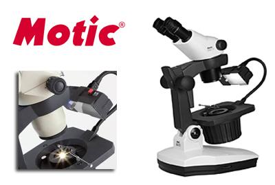 מיקרוסקופ גמולוגי GM-171
