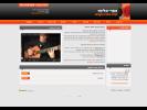 מורה גיטרה