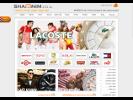 מבצע חג   עיצוב אתר מקצועי