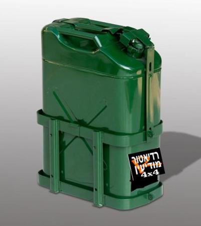 ג'ריקן דלק + מנשא 20 ליטר