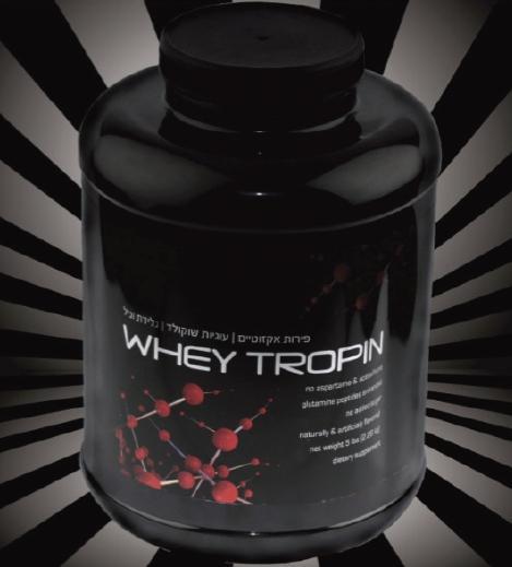 אבקת חלבון  WHEY TROPIN