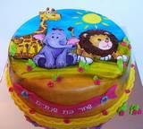 עוגה מצויירת - חיות הספארי