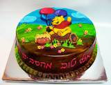 פו הדב ובלונים - עוגה מצויירת