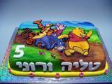 פו הדב וחברים - עוגה מצויירת לטליה ורוני בנות ה-5