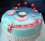 עוגת פוקה מצויירת לעדן