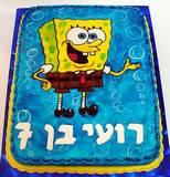בוב-ספוג - עוגה מצויירת לרועי בן ה-7