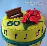 עוגה לאבא שחוגג 60, אוהב גלדיולות ופסנתר