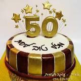 עוגה לגיל 50 - ללא נושא - בהשראת בדים מהודרים