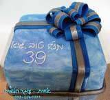 עוגת מתנה בשילוב צביעה במכחול ופסי כסף