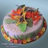 עוגת פרחים בסגנון חופשי (אחת הראשונות בכלל, שבזכותה היו עוד הרבה...)