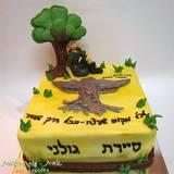 """עוגת """"צבא"""" - למסיים מסלול של סיירת גולני..."""