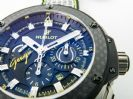 Hublot King Power Guga Bang