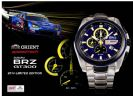 Orient Watch SpeedTech Subaru BRZ GT300