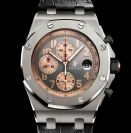 Audemars Piguet Royal Oak Offshore Pride of Indonesia